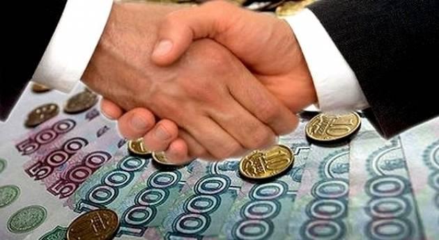 Кредит 100000 рублей наличными без справок и поручителей