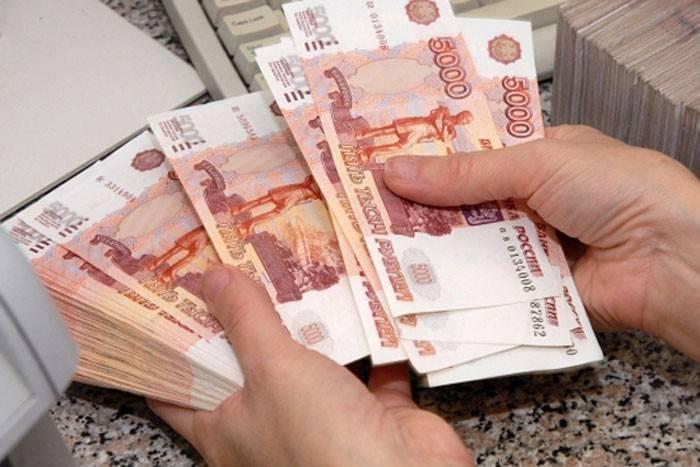 Кредит наличными 100000 рублей