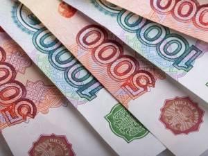 Кредит 150000 рублей без справок и поручителей