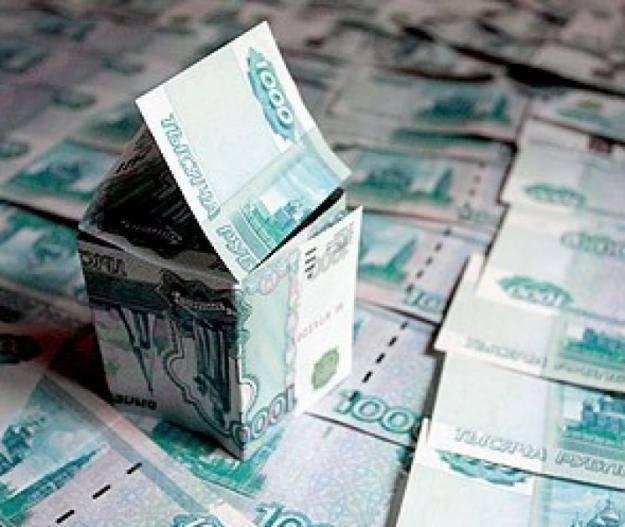 Взять в долг 150000 рублей