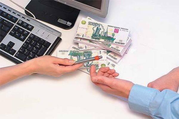 Деньги долг под процент кредит