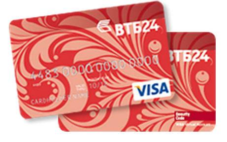 оплатить кредит через сбербанк онлайн почта банк