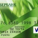 Условия использования кредитной карты Сбербанка