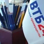 Преимущества и порядок оформления кредита под залог недвижимости ВТБ 24