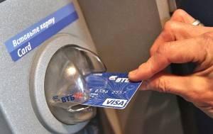 Кредиты для держателей зарплатных карт