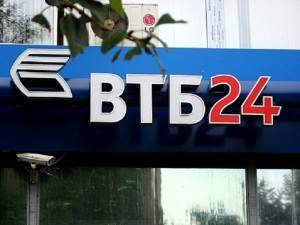 Программа кредитования в ВТБ 24