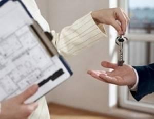 Программа по покупке жилья от банка Москвы