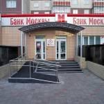 Ипотека по госпрограмме в Российской Федерации