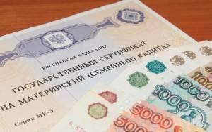 Программы ипотеки молодым семьям от Банка Москвы
