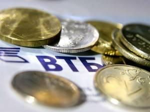 Программы по ипотечному кредитованию в ВТБ