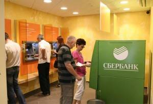 Схема погашения ипотеки в Сбербанке