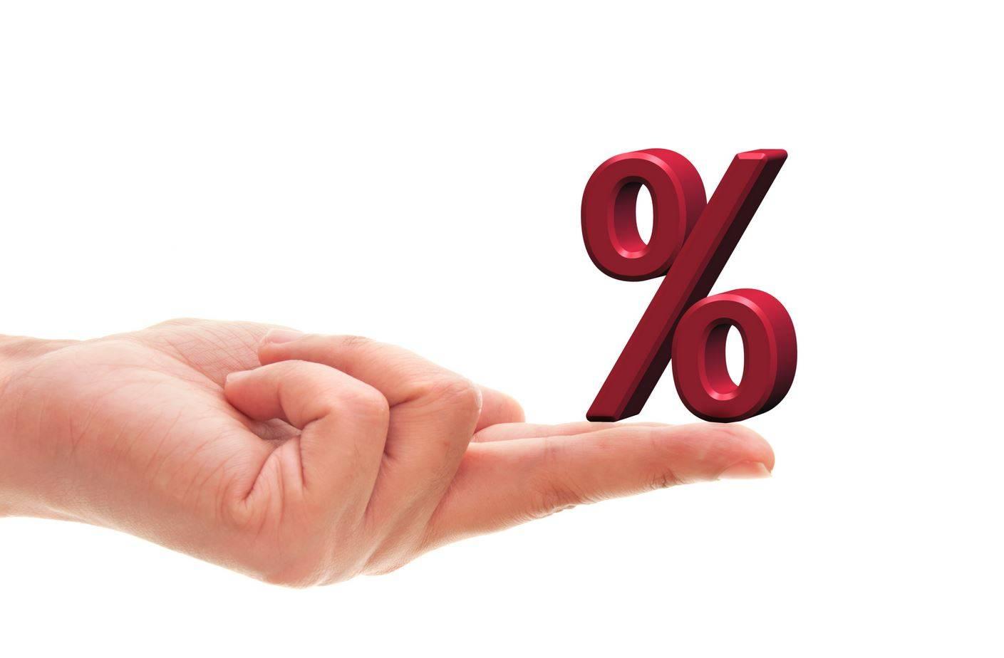 Процентная ставка при ипотечном кредитовании