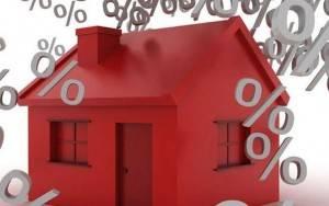 Прогноз ипотеки 2016 года