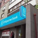 Что обещает ипотека банка «Открытие»