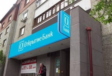 Ипотека банка Открытие