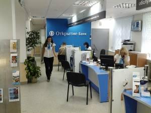Программы ипотеки банка