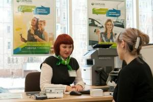 Получение ипотеки  в Сбербанке
