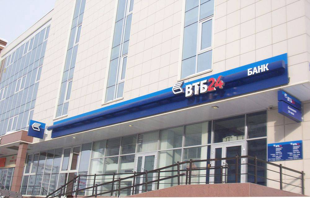 Ипотека на вторичное жилье ВТБ