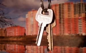 Условия для ипотеки в ВТБ