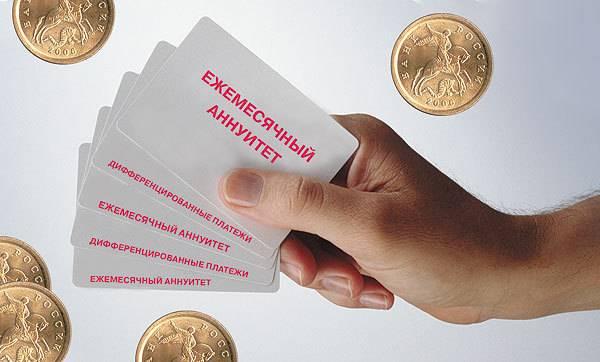 Что такое онлайн кредит украина