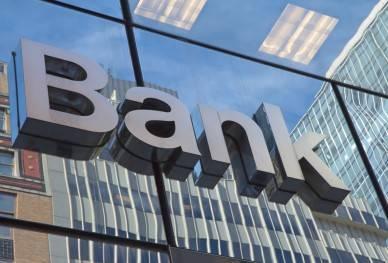 Выбор банка для ипотеки