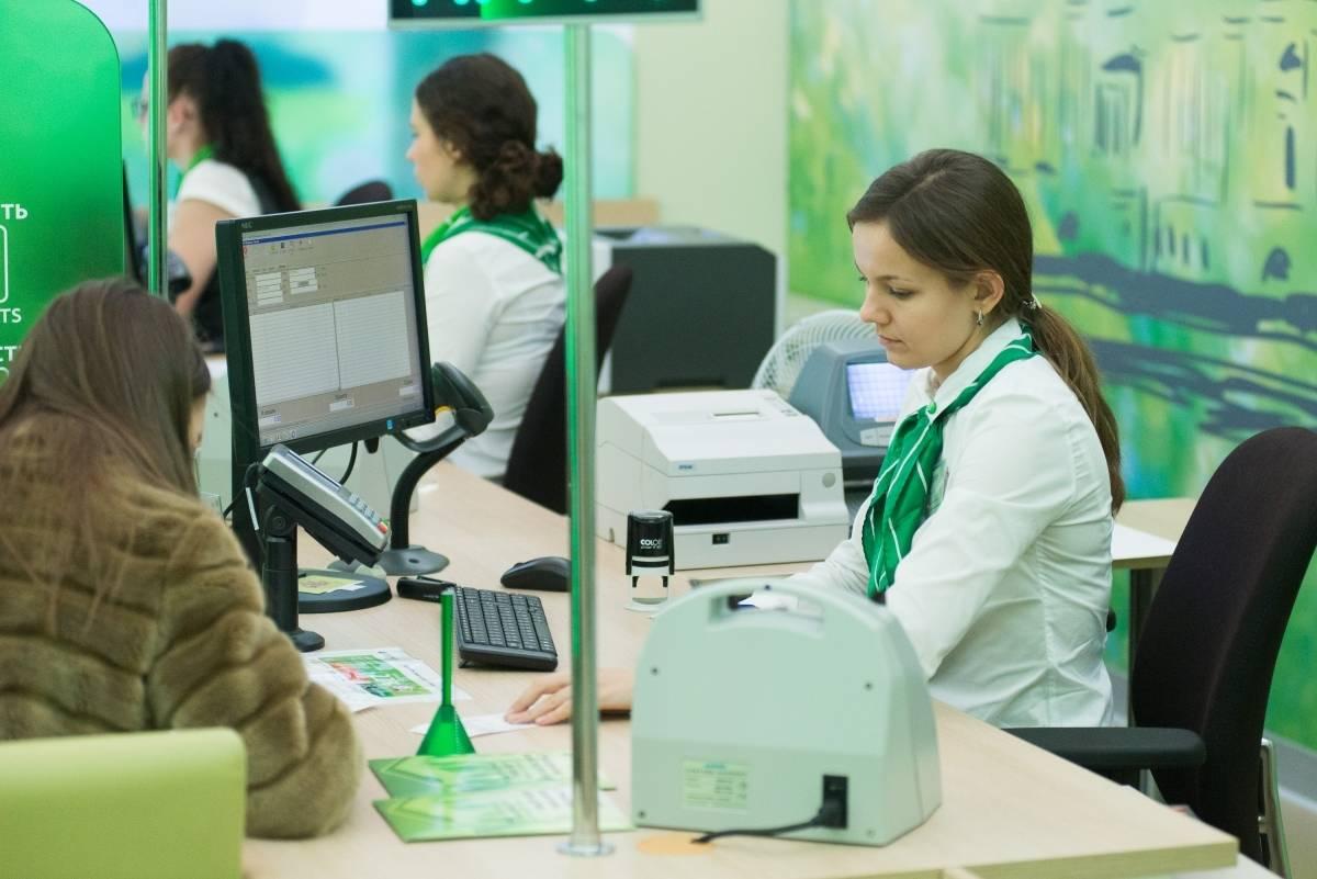 Ипотека Банка Санкт-Петербург - рассчитать на