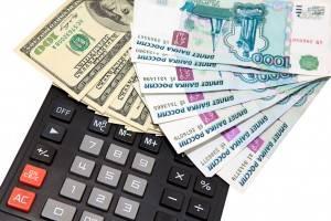 Система погашения ипотечного кредита