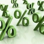 Где и как можно оформить кредит под маленький процент