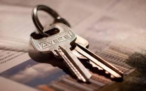 Программы по ипотечному кредитованию в Росбанке