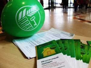 Документы для получения ипотеки в Россельхозбанке