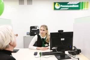 Условия кредитования на строительство в Россельхозбанке