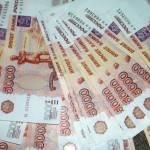 Где взять 2000000 рублей срочно