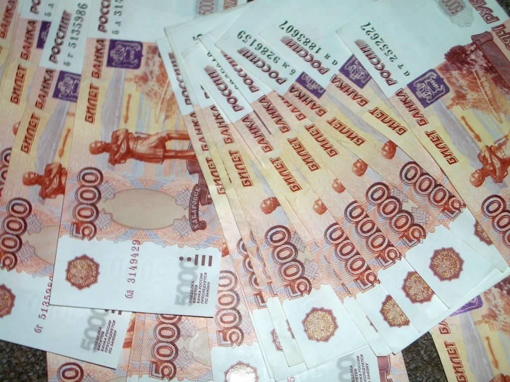 срочно деньги миллион как получить кредитную карту сбербанка на 50000 рублей