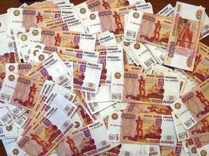 Взять 2000000 рублей в кредит