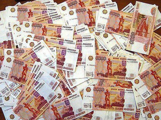 Как взять в банке кредит 2000000 рублей банки города иваново взять кредит
