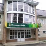 Россельхозбанк: кредит для малого бизнеса с нуля