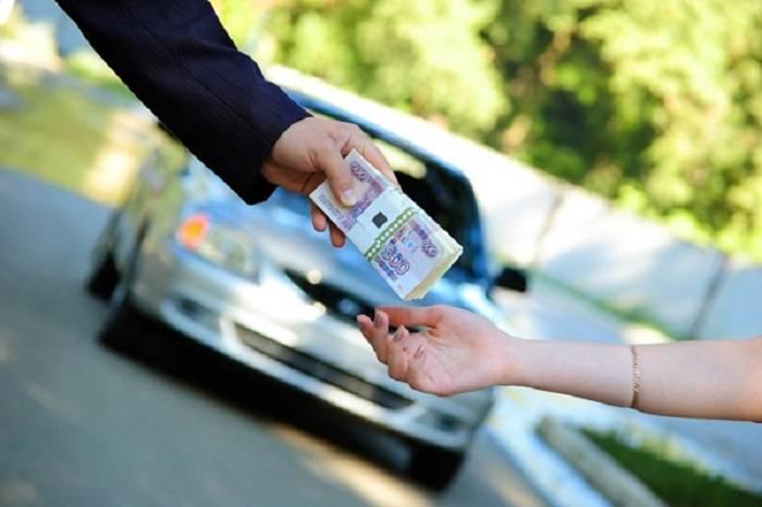 Кредиты под залог автомобиля в сбербанке атс автосалон москва