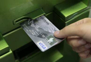 Кредит в Сбербанке по зарплатной карте