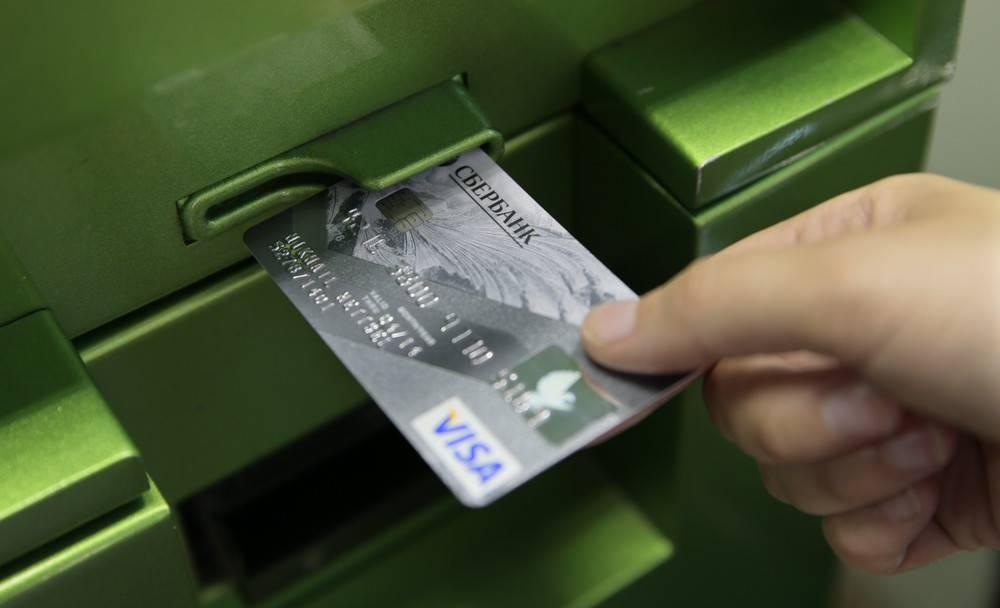 Получить кредит по карте в сбербанке консультация юриста онлайн по кредиту