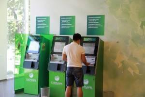 Условия для получения кредита в Сбербанке