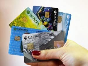 Схемы оформления кредита в Сбербанке