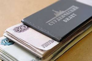 Программы студенческого кредита