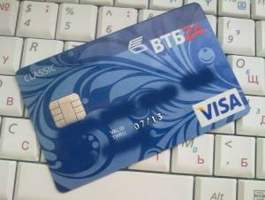 Заполнение заявки на кредитную карту