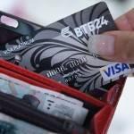 Кредитные карты — онлайн заявка