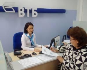 Программы кредитования пенсионеров  ВТБ 24