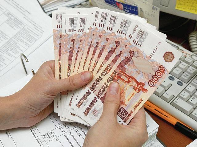 Получить кредит наличными если уже есть кредиты возьму кредит с плохой кредитной истории томск