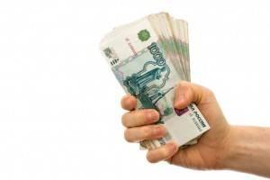 Способы получения займа без подтверждения дохода