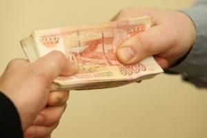 Спецпредложения по кредитованию инвалидов