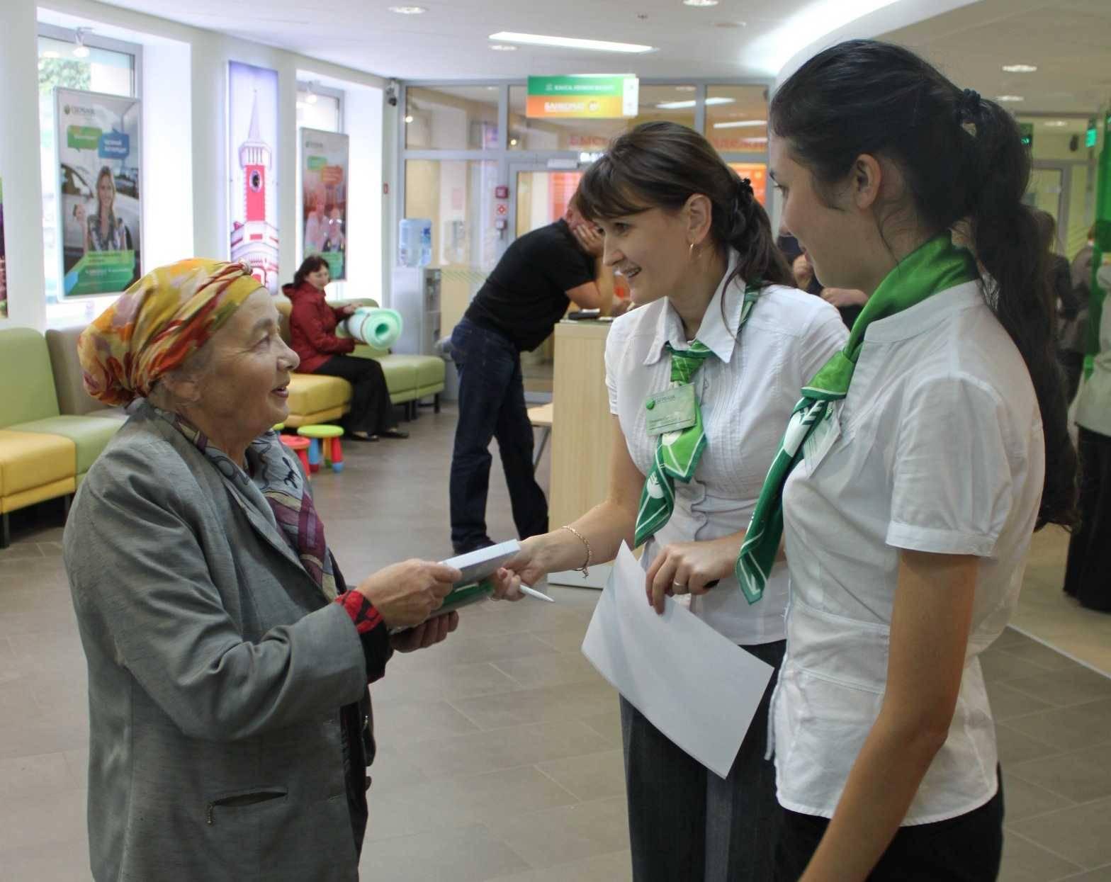 Ипотека для пенсионеров в Сбербанке