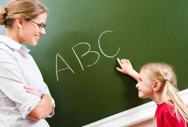 Программа ипотека для учителей